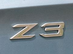 Z3 Logo